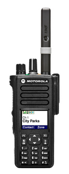 Image of MOTOTRBO™ DP4800